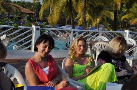 Психологический туризм